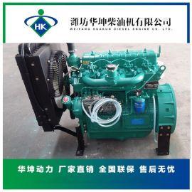 供应发电型ZH4100ZD直喷柴油机四缸水冷柴油机易启动全国联保