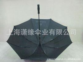 双层高尔夫伞广告伞 玻璃纤维防风伞架