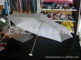 遮阳伞五折伞、女士遮阳伞 礼品伞厂家、上海遮阳伞厂