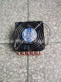 空調上使用的蒸發器和冷凝器