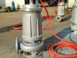 广东江淮XWQ耐腐蚀泵 不锈钢泵 耐酸碱排污泵
