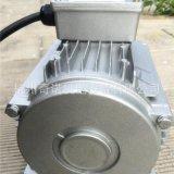 供應802-4型0.55KW木材乾燥窯耐高溫高溼烘烤房風機專用電機