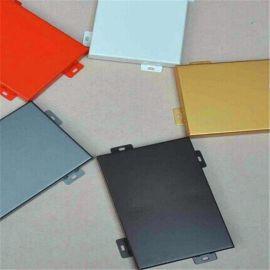 专业生产氟碳铝单板厂家直销定制铝板幕墙铝单板
