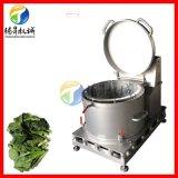 變頻式蔬菜脫水機 蔬菜脫水機 風乾機 熱銷款