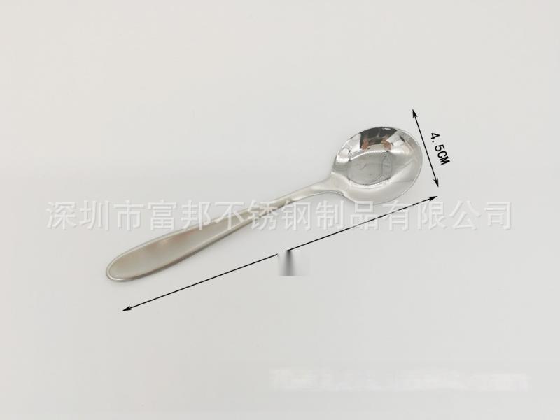 **304不锈钢2号圆勺尖勺,加厚不锈钢餐勺,304汤匙