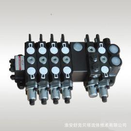 DL-8G-1系列高空作业车液压多路阀