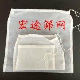 100目— 300目尼龙液体过滤网袋 束口袋 牛奶袋,抽绳滤袋