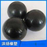 振动筛专用橡胶球 高耐磨高弹实心橡胶球 规格齐全