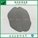 高硬度鑄造碳化鎢顆粒 礦山石油專用 80-120目