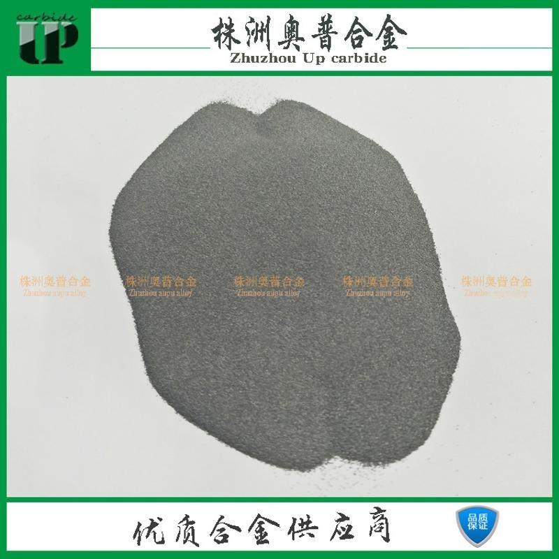 高硬度铸造碳化钨颗粒 矿山石油专用 80-120目