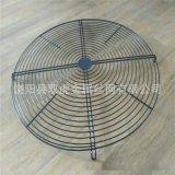 钢丝网罩支架组件 风机钢丝网罩 风机罩厂家直销