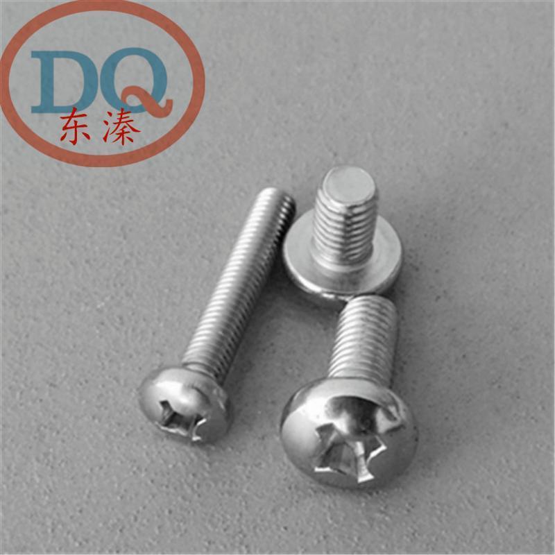 GB818 201不锈钢十字盘/圆头螺钉/丝 机牙/圆机 M2.5*4-40