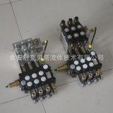 DCV40-3DY-18*1.5系列电液控液压多路阀