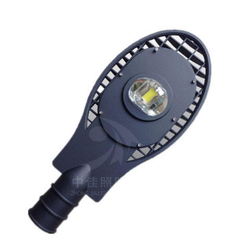 led壓路燈50W-150W集成橢圓網格路燈