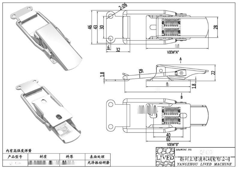 廠家直銷QF-689不鏽鋼搭扣 保險鎖釦 彈簧自鎖搭扣