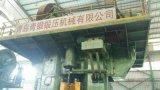 處理回收八成新二手青島鍛壓雙盤摩擦壓力機