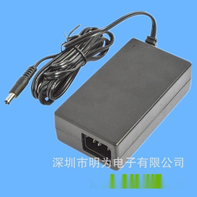 36W桌面式交流电源 12V 3A开关电源