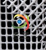 4*4宠物笼大格子PVC涂塑网格布PVC防护网