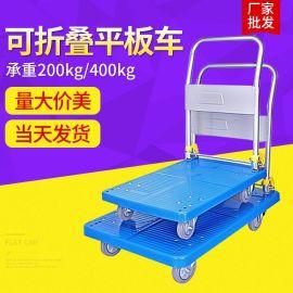 厂家热卖平板车拉货小推车工具车手推车搬运 塑料平板折叠车批发