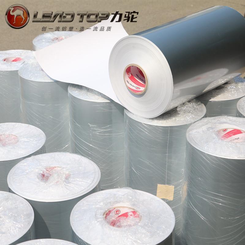 热封铝箔胶带 耐高温发热马桶盖线地板贴面
