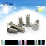 316不锈钢外六角头全牙螺栓/丝 DIN933/ GB5783  M/m16*25-200