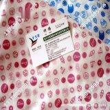 新價供應多規格拒水藥貼用水刺無紡布_定做藥貼用衛材布生產廠家