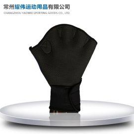 熱銷款戶外運動防護用品 潛水料遊泳手套 遊泳防護手套定制批發
