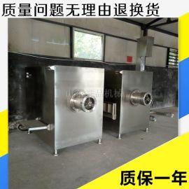 冻肉绞肉机孔刀直径可定制不同规格 250型绞肉机可直接绞切冻盘