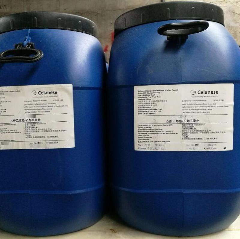 供应VAE乳液 CP149,VAE乳液 CP143 塞拉尼斯原装现货供应