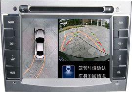 沃尔沃专用360度全景倒车影像系统