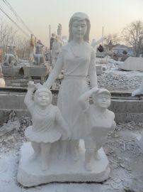 汉白玉人物雕塑