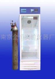 低温型二氧化碳细胞培养箱
