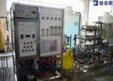 珠海普洛尔化妆品行业生产用纯水设备、超纯水设备厂家、反渗透设备