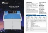 供应生产紫外光耐气候试验箱