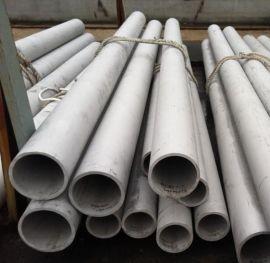 不锈钢钢管,装饰管,工业管道,化工管道,卫生级管道
