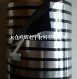 0.038mm哑黑铝箔麦拉包裹计算机电缆武汉南京
