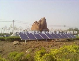 太阳能发电系统,太阳能供电系统,太阳能电池板