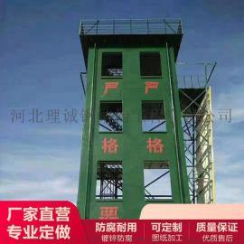 廠家生產消防訓練塔 雙窗訓練塔 三層訓練塔