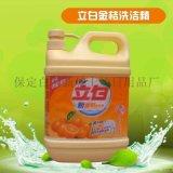 立白洗潔精生产厂家 量大优惠