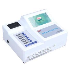 BLD-AJ350 真菌毒素荧光定量检测仪