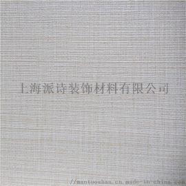 1.37 PVC墙布、防火阻燃墙布