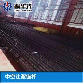 中空组合锚杆四川广安d25中空注浆锚杆生产厂家