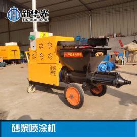 铜川多功能砂浆喷涂机螺杆式砂浆喷涂机