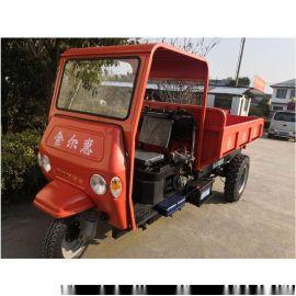 农用七速柴油三轮车/ 液压自卸运输用三马子/