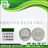 环保无汞纽扣电池AG3/LR41LED灯笔玩具