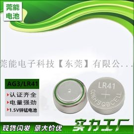 环保无**纽扣电池AG3/LR41LED灯笔玩具