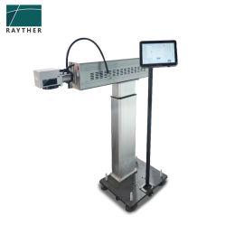 在线式激光喷码机生产日期激光打标机