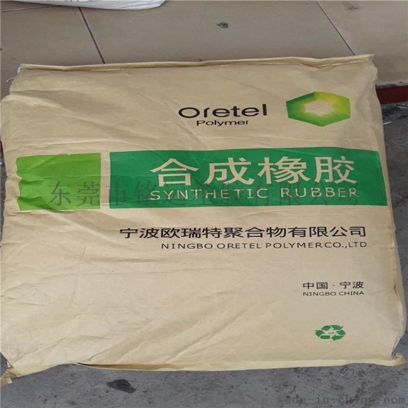 李長榮化工(福聚)3546高強度粘合劑SBS