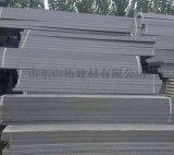 山東GPES硬質泡沫復合塑料保溫板廠
