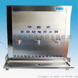 2000L节能框制即热式电热水器厂家定制